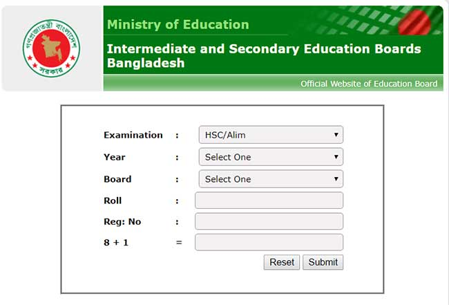 Intermediate And Secondary Education Boards Bangladesh