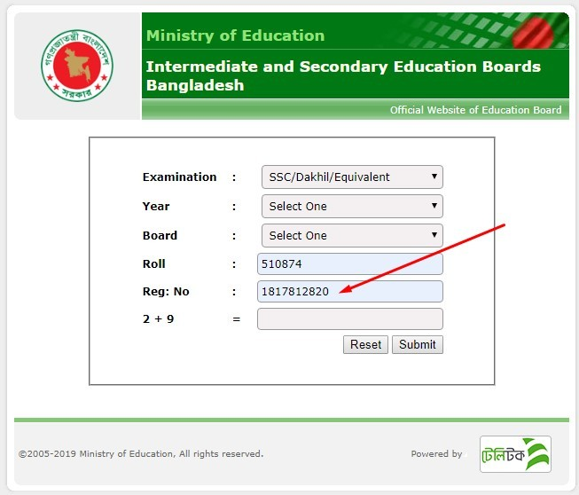 check hsc result step 6