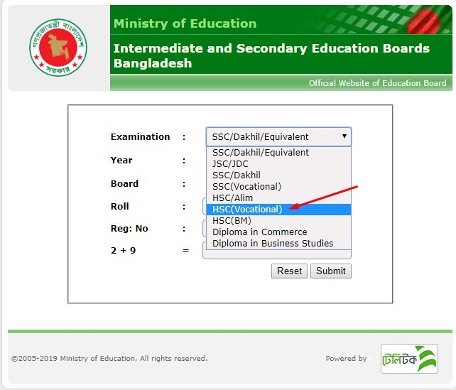 check hsc result step 2