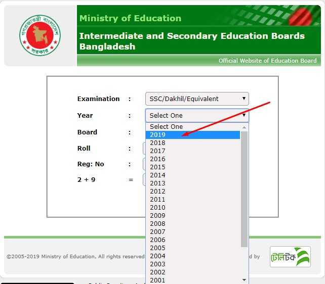 check hsc result step 3