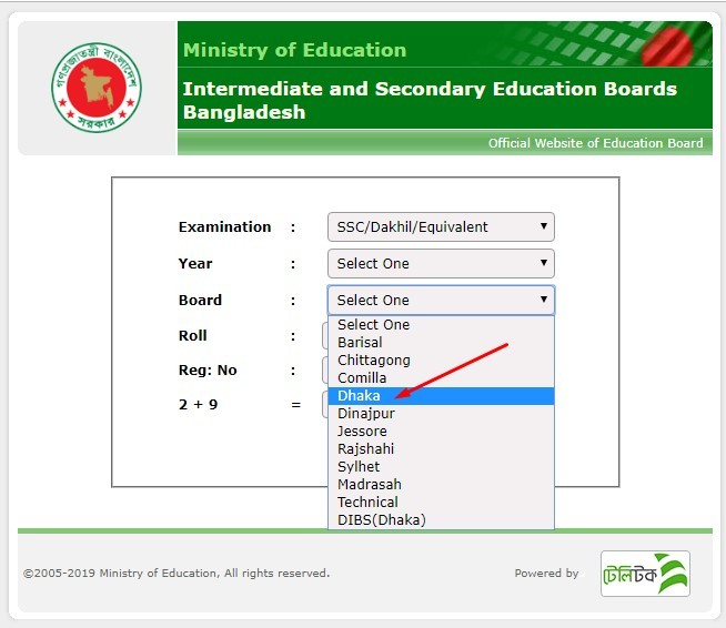 check hsc result step 4