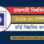 Rajshahi University Admission 2019-20