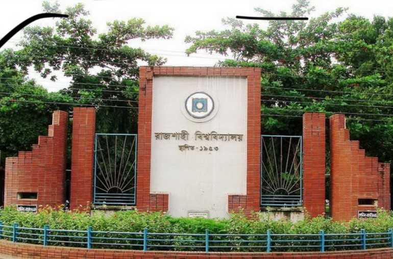 Rajshahi-University-Logo