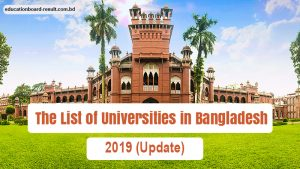list of universities in bangladesh