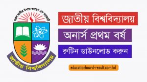 Honours 1st Year Exam Result 2019