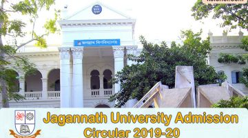 Jagannath University Admission Circular 2019-20