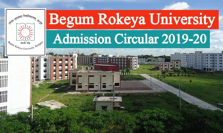 Begum Rokeya University Admission