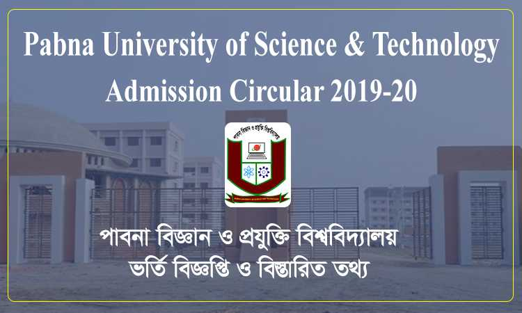 pabna university of science & technology